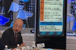 2020年3月6日 井上会長 AbemaTV出演